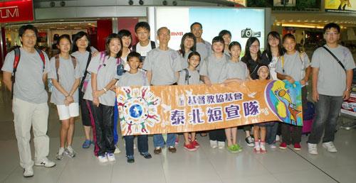 The Hong Kong team.