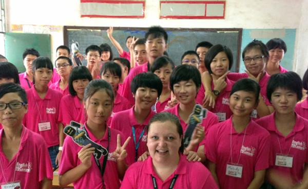 China-English-Class_news