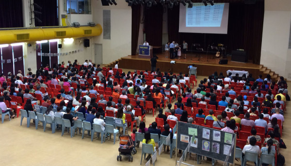 The 2014 Hong Kong Missions Conference.