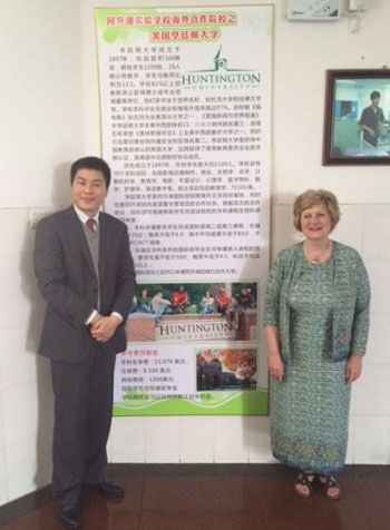 President Emberton with Alex Zhang at Tongshenghu Experimental School.